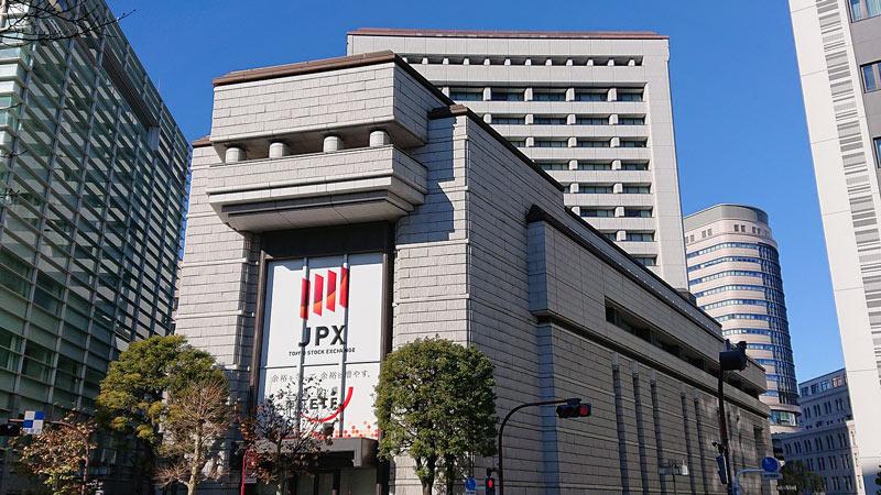 東京証券取引所(JPX)